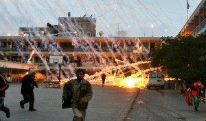 White phosphorous attack on Beit Lahia school